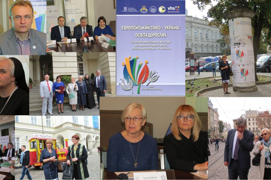 "Press Conference ""International Day of Adult Education in Lviv"""