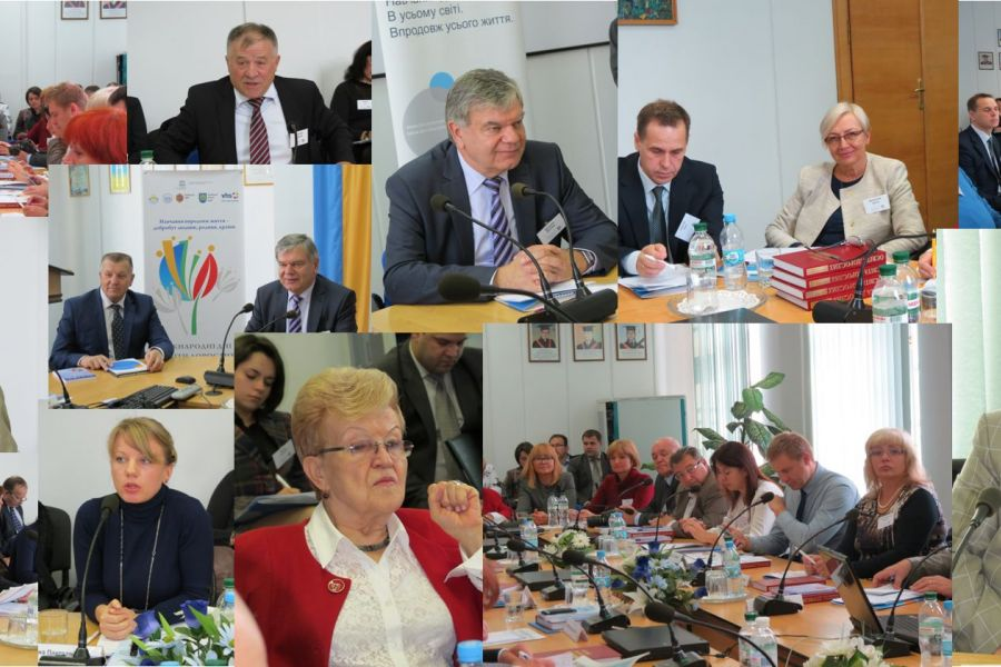 "Round table ""Development of adults civil competencies in Ukraine: Problems and Prospects"""